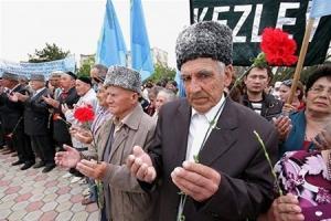 Крым, Турция, татары, народ, геноцид, информация, сообщения, Россия