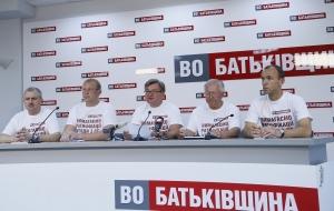 петр порошенко, фракция батькивщина, новости украины, новости киева, политика