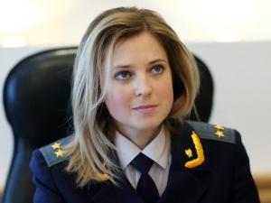 новости украины, новости крыма, происшествия, общество