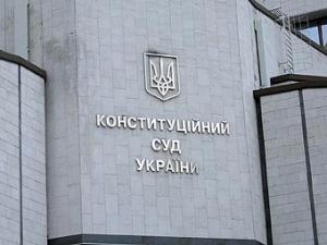 Конституционный суд, внешняя разведка, люстрация, закон