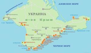 Украина, МиД Украины, Крым, Аннексия, The New York Times, Скандал, оон, россия, мид рф, ОБСЕ