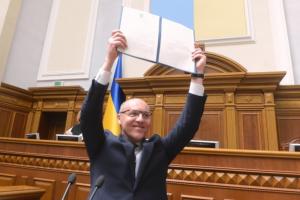 Украина, Закон о языке, Парубий, Порошенко, Верховная Рада.