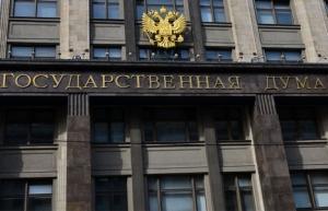 россия, госдума, законопроект, анонимайзер, блокировка, интернет
