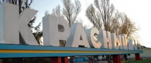 Луганск, Красный Луч, школы, гуманитарка, дети, ощадбанк