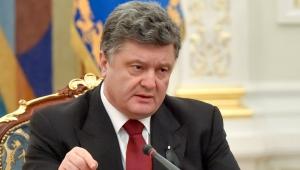 конституционная комиссия, порошенко, политика, общество, происшествия, порошенко