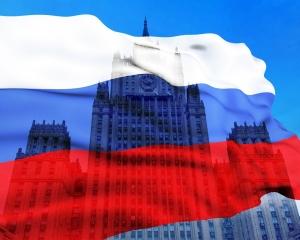 МИД России, Москва, минские переговоры, мир в Украине, война в Донбассе, юго-восток Украины, ДНР