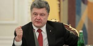 украина, безопасность, снбо, закон, порошенко, кабинет министров, верховная рада