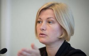 ирина геращенко, восток украины, днр, лнр, донбасс, украина, минские соглашения, нарушение перемирия
