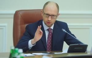 яценюк, кабинет министров, политика, общество, день победы