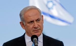 биньямин нетаньяху, израиль, иран, ядерная программа