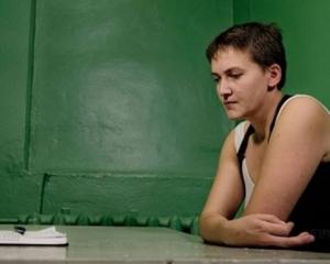 новости украины, надежда савченко, ситуация в украине