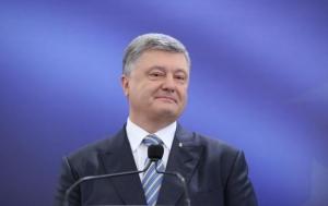 биометрический контроль, граница, россия, украина, петр порошенко, политика