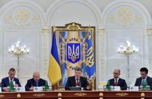 Порошенко, заседание СНБО, выполнение минских договоренностей, Климкин, ОБСЕ