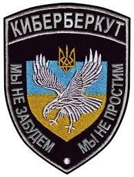 """АТО, Порошенко, """"КиберБеркут"""""""