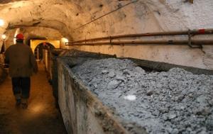 государственные шахты украины, приватизация, продажа шахт