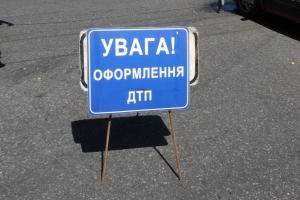 дтп, новости украины, происшествия, общество