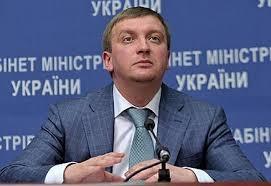 Кабинет министров, Украина, арсений яценюк