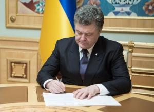 Порошенко, новости Украины, политика, верховная рада