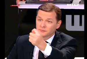 ляшко, порошенко, Донбасс