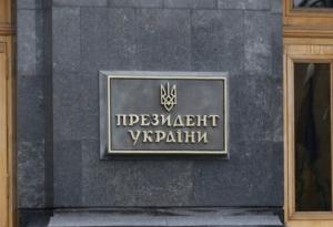новости, украина, россия, формула Штайнмайера, зеленский, обсе, сайдик, кречетов