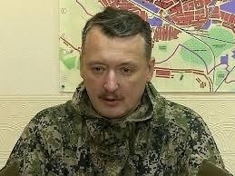Юго-восток Украины, АТО, происшествия, вооруженные силы Украины, АТО, ДНР, Игорь Стрелков