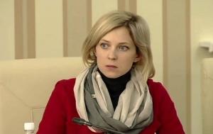 Наталья Поклонская, Икона Николая II, Бандеровцы, Соцсети, Госдума, Скандальное заявление