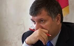 Аваков, майдан, мвд