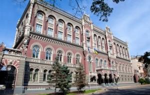 НБУ, Украина, политика, инвестиции, доллары, бизнес, юго-восток, Донбасс, АТО