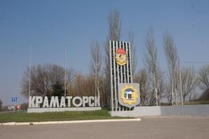 Зеленкова, Европарламент, Кихтенко, ОБСЕ, ситуация на востоке Украины, Краматорск, ДонОГА, Дебальцево, зеленый коридор