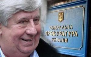 верховная рада, шокин, порошенко, политика, генпрокурор, новости украины