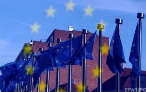 украина, референдум, нидерланды, происшествия, общество, видео