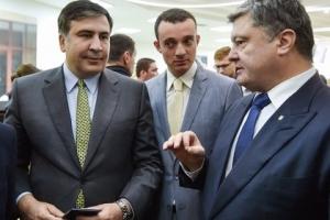 новости, политика, петр порошенко, михеил саакашвили, украина, реформы, ультиматум, пресс-конференция