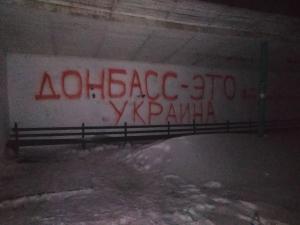 АТО, восток Украины, Донбасс, Россия, армия, Полторак