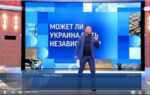 новости, Украина, автокефалия, единая церковь в Украине, Томос, УПЦ, РПЦ, Порошенко