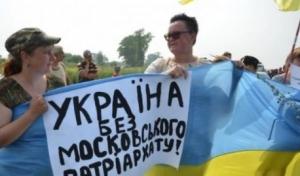 томос, автокефалия, украина, религия, россия, карин, русский мир