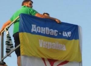 Украина, Донецк, ДНР, ЛНР, Россия, армия России, террористы ЛДНР, Минобороны, ВСУ, АТО, политика, обществоа