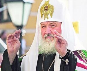 общество, кирилл, патриарх, россия, рубль