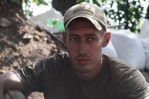 Денис Глова, погибший воин в АТО, новости АТО, армия Украины