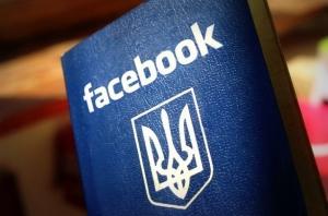 Украина, бюджет, Верховная рада, бюджет 2016