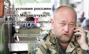 украина, рубан, днр, пленные, сбу, происшествия, общество, всу, видео