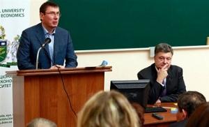 луценко, порошенко, разговор, бпп, фракция