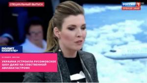 Boeing, самолет, украина, крушение, авиакатастрофа, мау, украина, СМИ, россия