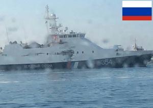 Украина, Россия, политика, провокации, Азовье, ВСУ, корабли, фото