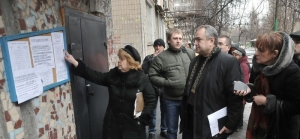 верховная рада, политика, общество, киев, новости украины, жэк