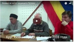 Владимир Путин, Турция, конфликт России и Турции, политика, общество, видео, новости  России