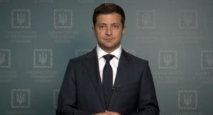 Украина, Зеленский, Люстрация, Чиновники, Политика.