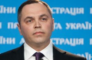 азаров, портнов, санкции, ес, украина