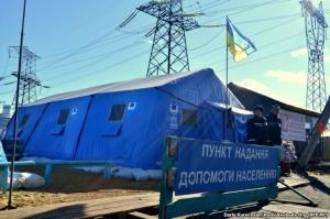 донбасс, ато, восток украины, происшествия, общество, майорск