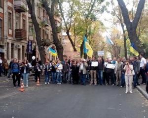 марш мира, харьков, происшествия, мвд украины, новости украины, общество