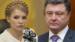 порошенко, тимошенко, парламентские выборы, общество, политика. верховная рада, новости украины